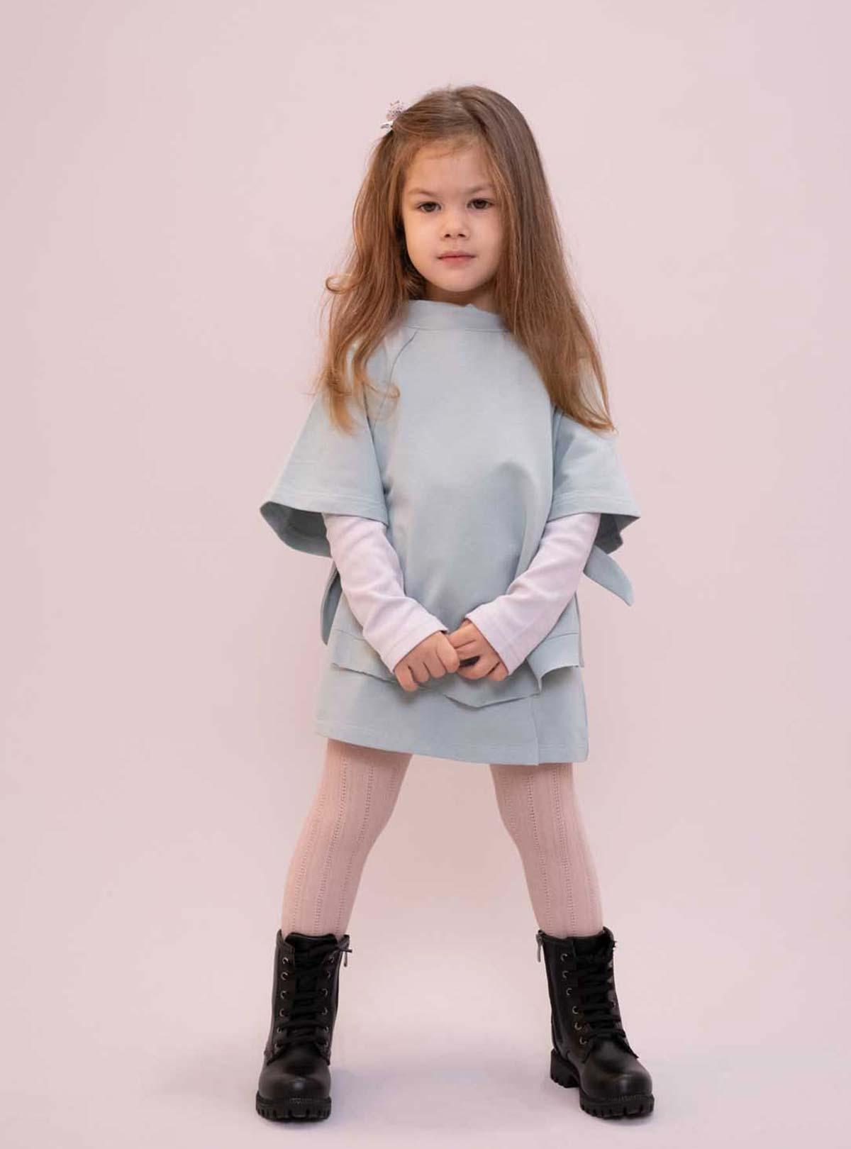 Mint Kız Çocuk Mini Etek