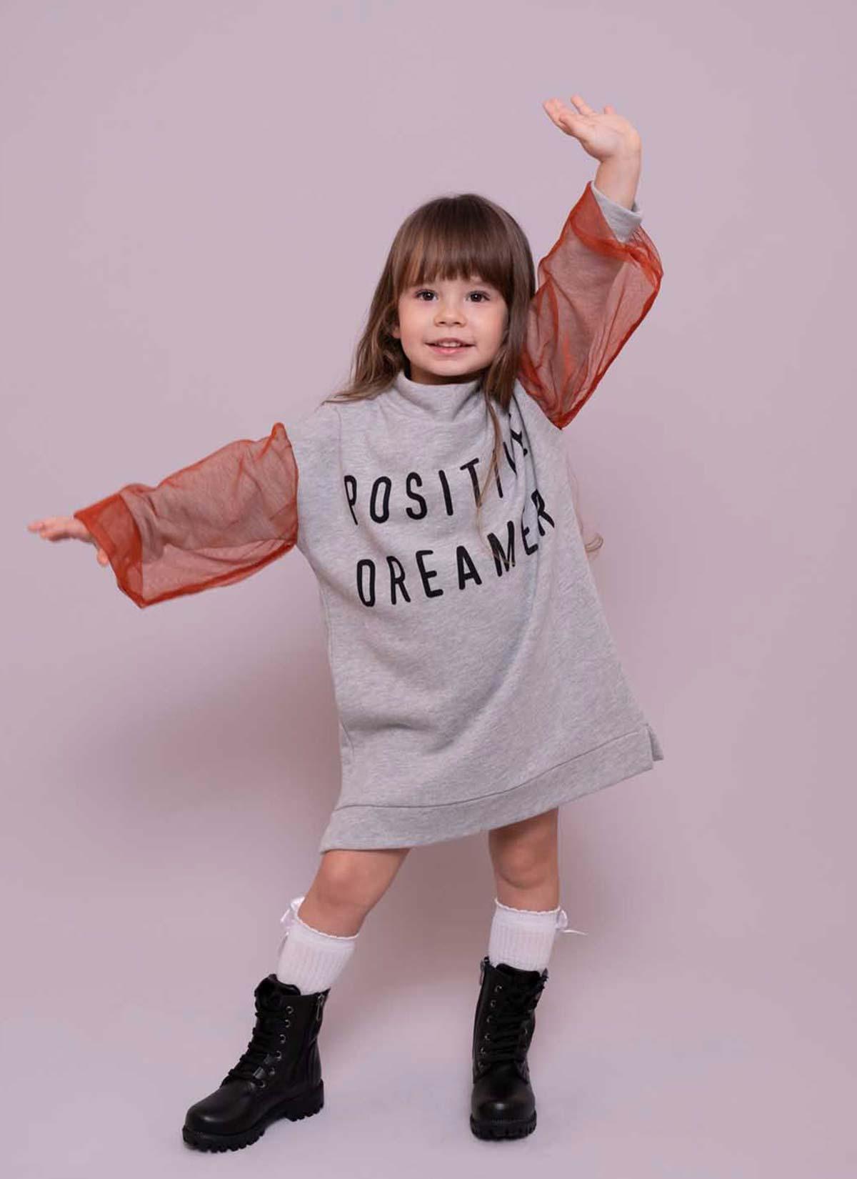 Dreamer Tül Detaylı Oversize Kız Çocuk Elbise